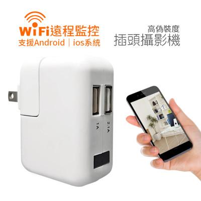 (2018新品) W101無線WIFI插頭針孔攝影機/插座針孔攝影機/充電器針孔攝影機/手機遠端監看 (3.8折)