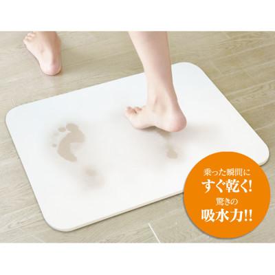 保證日本製原裝進口【HIRO】珪藻土地墊 大尺寸 (7.2折)