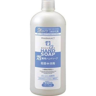 日本 熊野油脂 PharmaACT 泡沫洗手乳 450ml 補充瓶 (7.4折)