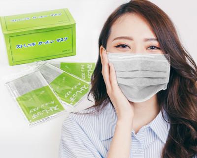 獨立包裝舒適活性碳口罩【綠色日文盒】最低一片1.56 (3.5折)