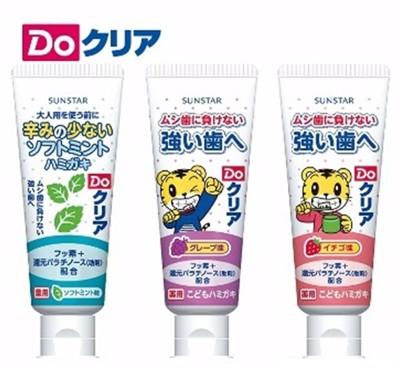 巧虎牙膏 日本 Sunstar (70g) 3種選擇 (5.2折)