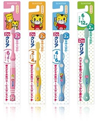 Sunstar 日本 巧虎圖案兒童牙刷 (顏色隨機出) (3.5折)