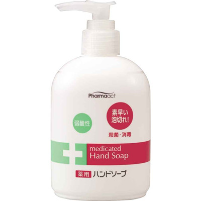 日本 熊野油脂  PharmaACT 弱酸性 洗手乳 250ml (7.5折)