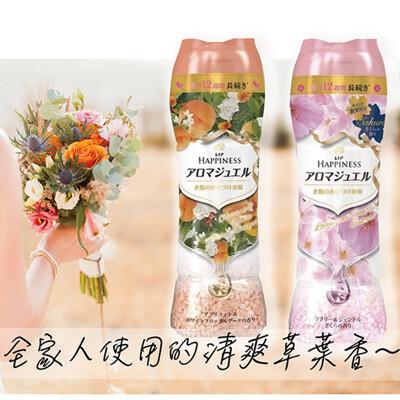 日本 P&G 衣物芳香顆粒 香香豆 520ml 和煦櫻花限定版 (8.5折)