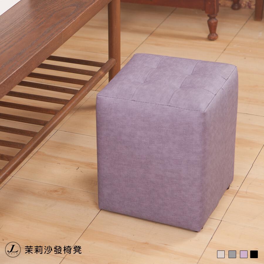 kihome茉莉沙發椅凳