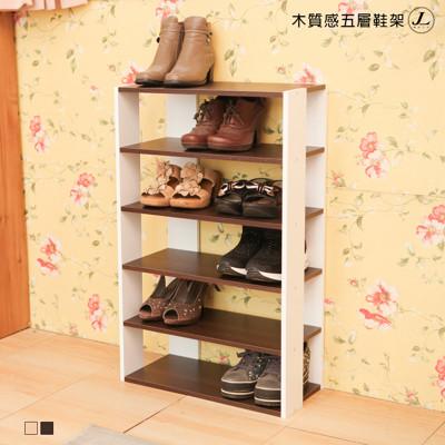 【kihome】木質感五層鞋架 鞋架 鞋櫃 收納架 穿鞋椅 拖鞋收納