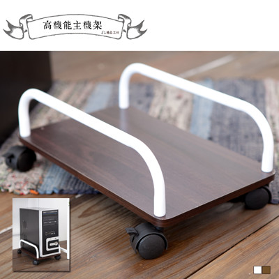 【kihome】高機能主機架(二色可選)工作桌/螢幕架/桌上架/電腦/桌鏡/穿衣鏡 (5折)