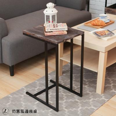 【kihome】仿舊風邊幾桌 邊桌 桌子 書桌 茶几桌 和室桌 懶人桌 電腦桌