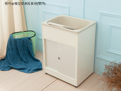 【kihome】精巧櫥櫃型塑鋼洗衣槽(雙門)限時免運/流理台/洗衣槽/洗手台/水槽/洗碗槽/洗 (5.1折)