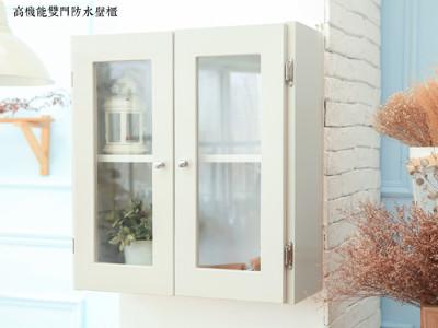 【kihome】高機能雙門防水壁櫃限時免運/收納櫃/置物櫃/吊櫃/浴櫃/防水/浴櫃/置物架/櫃 (4.8折)