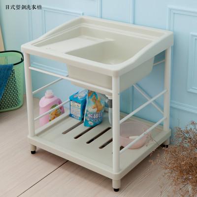 【kihome】日式塑鋼洗衣槽/流理台/洗衣槽/洗手台/塑鋼/水槽/洗碗槽/洗衣板 (5.8折)