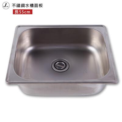【kihome】不鏽鋼水槽面板[長55cm] (5.7折)