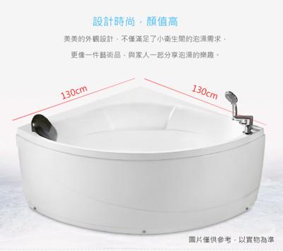 浴缸 扇形浴缸 含水龍頭 蓮蓬頭 展示品出清 包膜都還在 (5折)