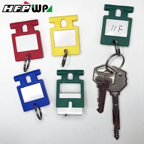 超聯捷 鑰匙識別牌可標示文字 8個配色/包 tc711-8