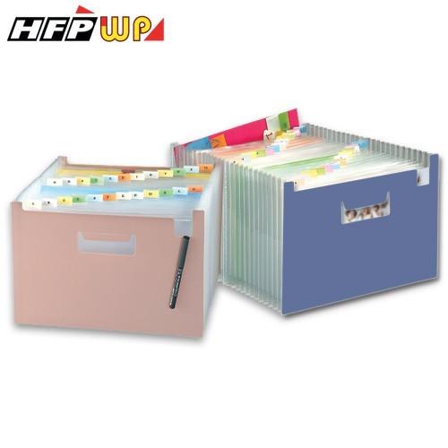 超聯捷 hfpwp 24層風琴夾可展開站立風琴夾 pp環保無毒 f42495