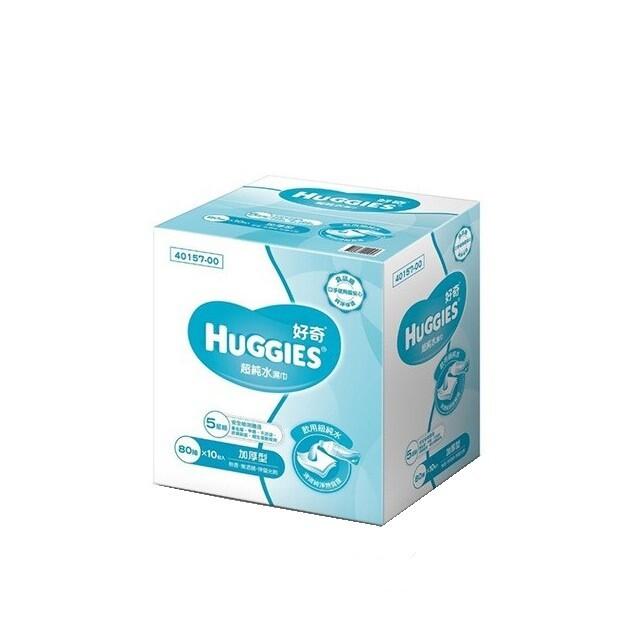 好奇 純水嬰兒濕巾加厚型80抽x10包/箱