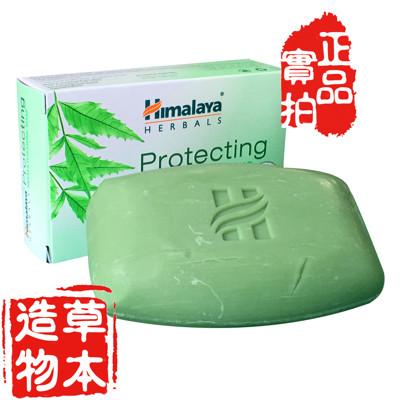 【Himalaya】苦楝薑黃香皂 (0.2折)