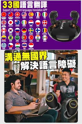 DOSS 多國翻譯TWS藍芽耳機 (5折)