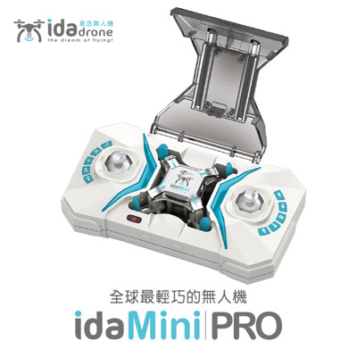 台灣品牌 Ida drone mini PRO 迷你遙控空拍機 終身保修 (6.8折)