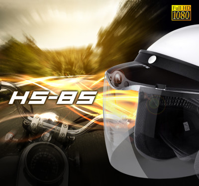 【響尾蛇】HS-85 安全帽帽簷式行車記錄器+專用安全帽+贈8G記憶卡 (5.2折)