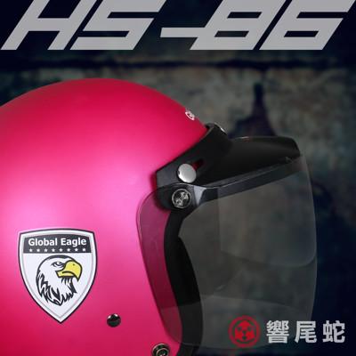 【響尾蛇】HS-86 安全帽帽簷式行車記錄器+Global Eagle安全帽 (8.5折)
