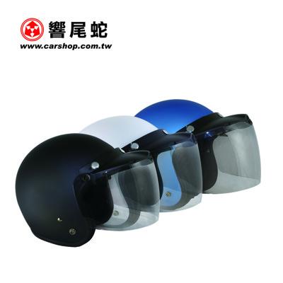 【響尾蛇】安全帽/白色 (不含記錄器) (5.6折)