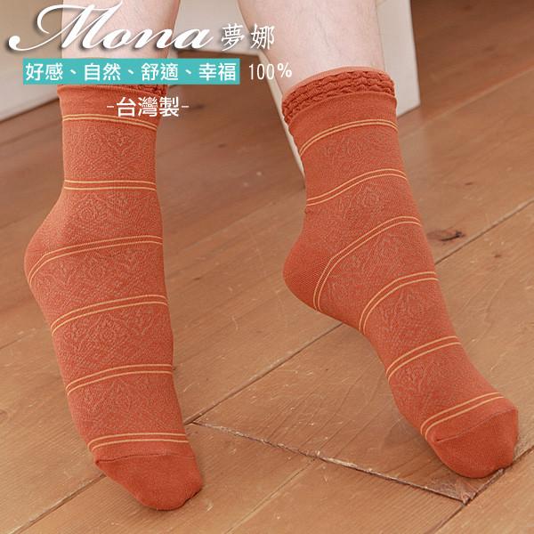 夢娜(14-c)浪漫巴黎風圖騰紋短襪-顏色隨機出