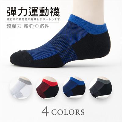 【老船長】(b4-144L)3D彩色運動隱形氣墊襪-(4色混合) (0.7折)