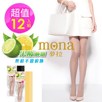【夢拉mona】果酸香全透膚顯瘦絲襪(黑色/膚色) (6.8折)