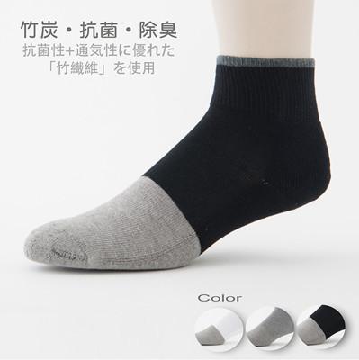 【老船長】(1102)奈米竹炭毛巾氣墊厚底童襪-(黑/白/灰) (0.7折)