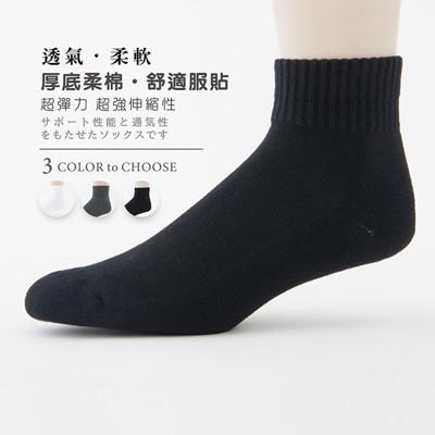 【老船長】(961-24)毛巾底防霉抗菌 吸濕排汗運動襪-(有男女尺寸) (0.6折)