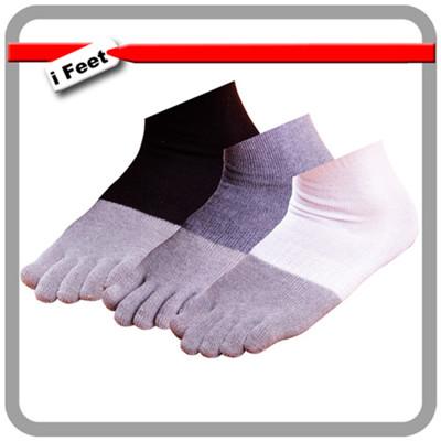 【老船長】(6002)奈米竹炭雙色五趾襪-(黑/白/灰) (0.7折)