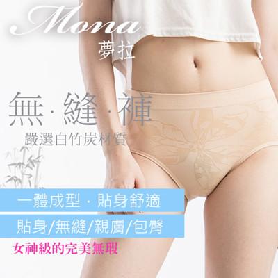 【夢拉mona】白竹炭無縫中腰包臀內褲 (2.5折)