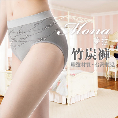 【夢拉mona】台灣製百合竹炭無縫內褲中腰 (1.8折)