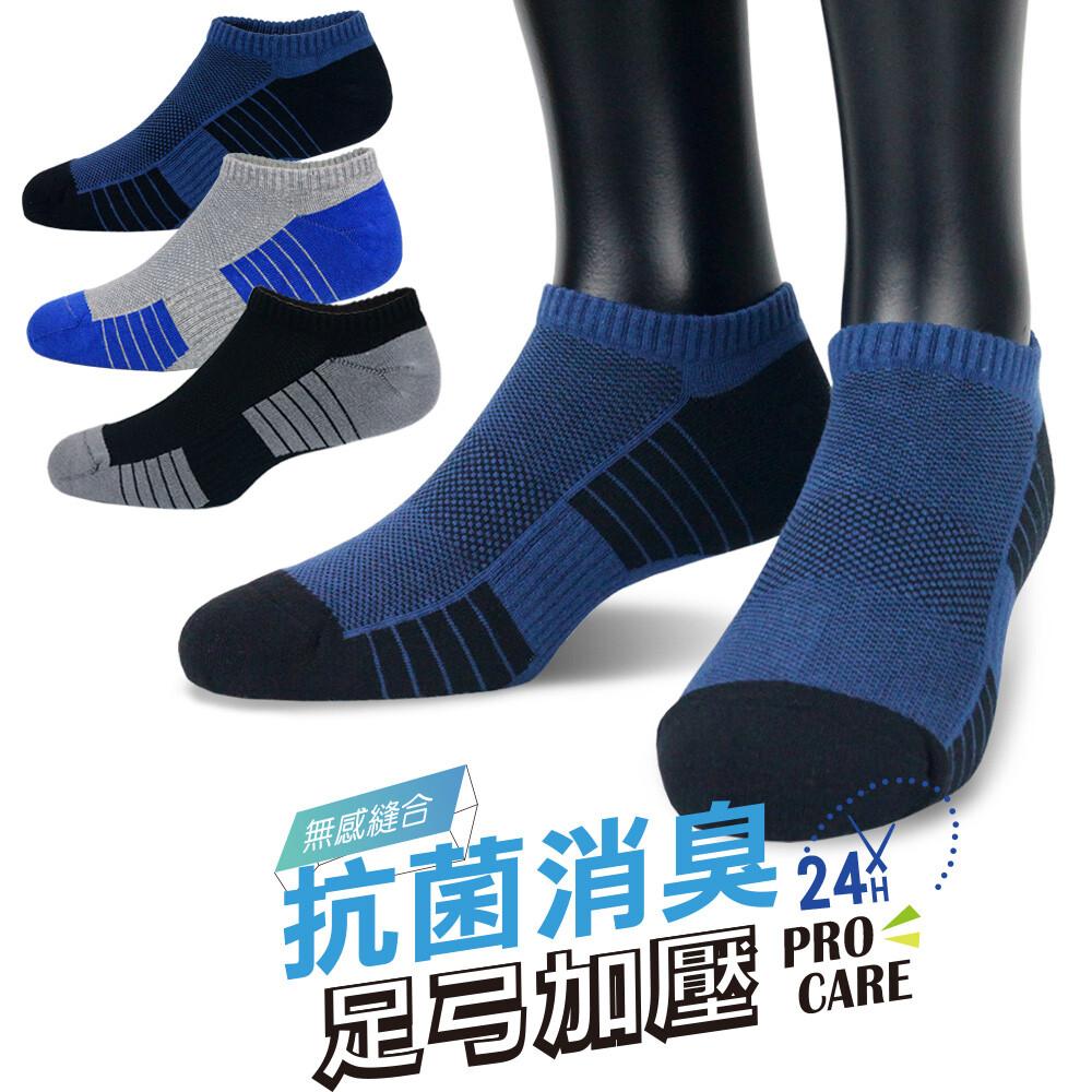 老船長(8467)eot科技不會臭的襪子船型運動襪25-27cm