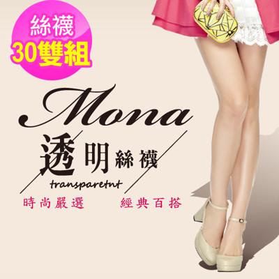 【夢拉mona】MIT 超彈性透膚顯瘦絲襪(黑色/膚色) (0.3折)