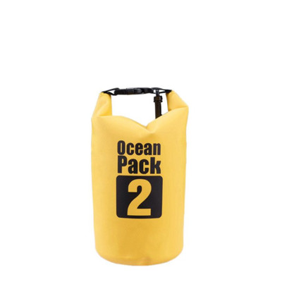 戶外高品質防水袋 游泳袋 防水包 漂流防水桶袋 沙灘防水桶包 2L (2.6折)