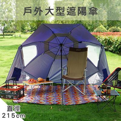 【outkeeper】戶外大型遮陽傘 (4.8折)