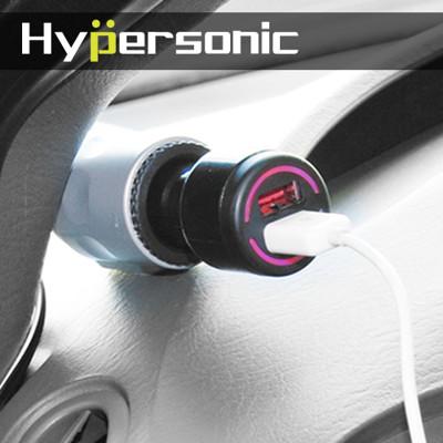 Hypersonic HP2611 汽車雙孔分插座 車充擴充座 (7.4折)