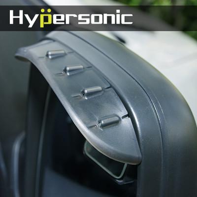 Hypersonic HP6199 極速風切後視鏡遮雨板 (5.4折)