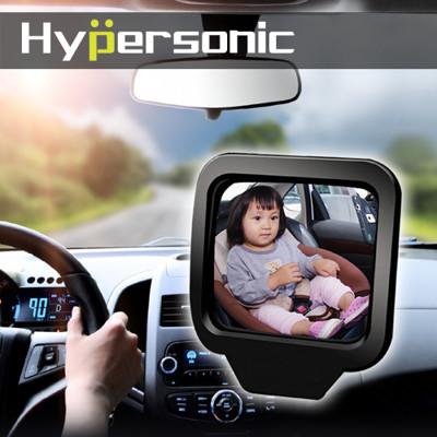 Hypersonic HP3524 後座嬰兒觀察鏡 寶寶鏡 寶寶後視鏡 微曲面廣角 後照鏡後視鏡盲點 (7.5折)