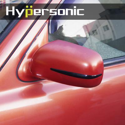 Hypersonic HP6166 後視鏡飾片-黑色 70*14MM 汽車防撞片 (8折)