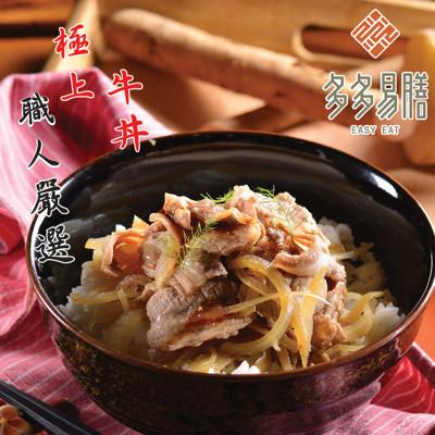 【喜生】多多易膳丼飯系列 (8.1折)