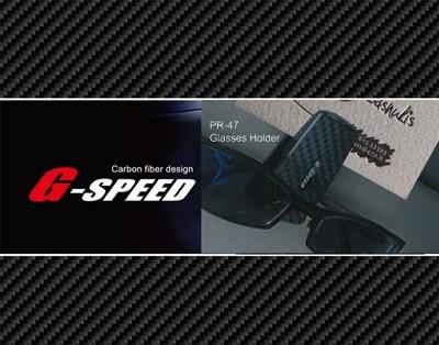 G-SPEED 眼鏡夾 PR-47 (7.4折)