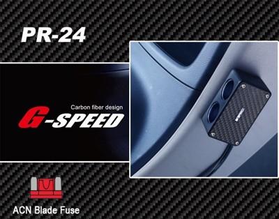 G-SPEED 點煙座外接擴充槽 (2孔插座-ACN保險絲) PR-24 (7.6折)