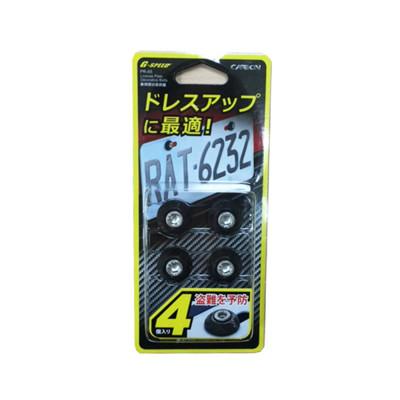 G-SPEED 車牌螺絲裝飾蓋 PR-65 (7.3折)