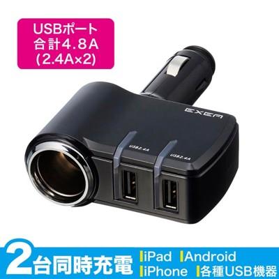 日本Seikosangyo 直插式90度可調 4.8A 2USB+單孔 鍍鉻電源插座擴充器 EM-1 (7.5折)