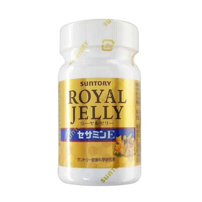 【三得利suntory】蜂王乳+芝麻明E 120錠/瓶(中標台灣公司貨) (9.5折)