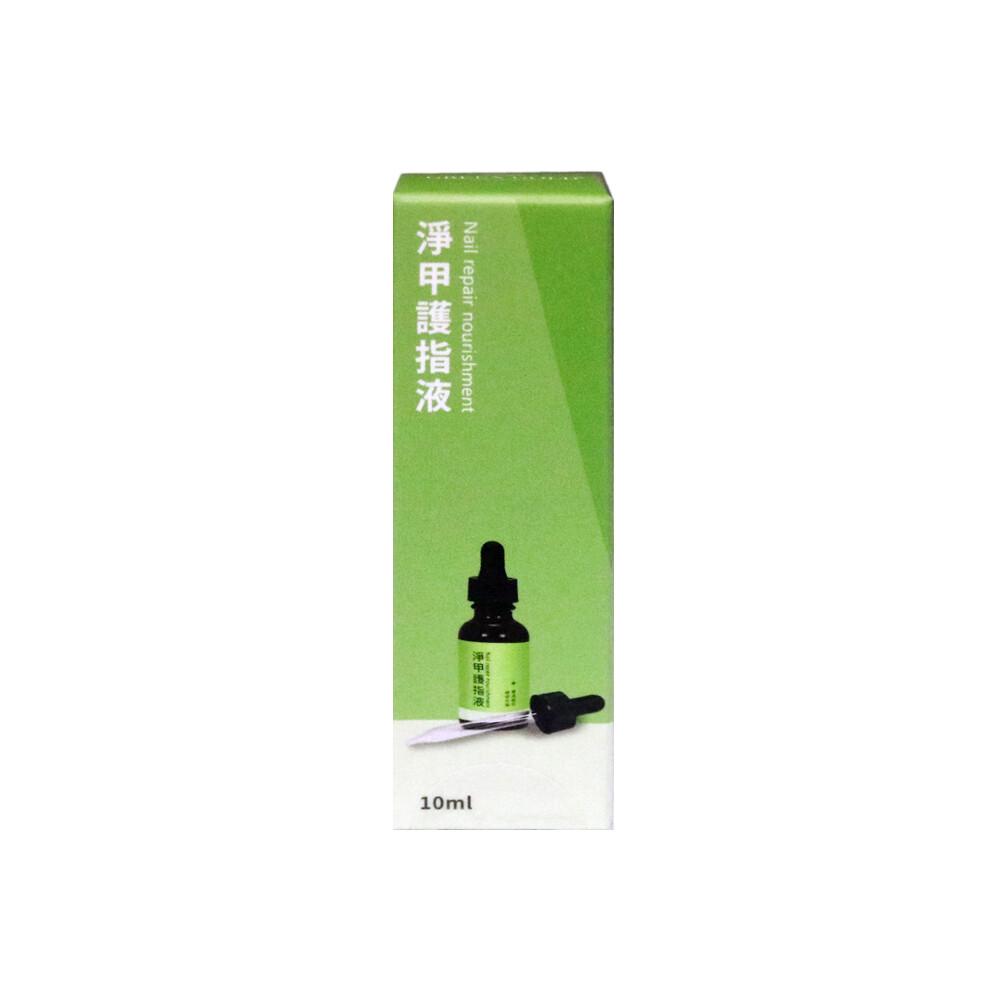 灰指甲專用-植萃護甲液/淨甲護指液10ml