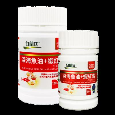【白蘭氏】深海魚油+蝦紅素(新包裝) 30錠 (6.2折)